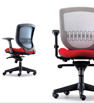 Merryfair Chair System